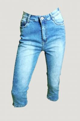 Pantacourt denim taillehaute